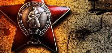 CS 1.6 9 мая ко Дню Победы