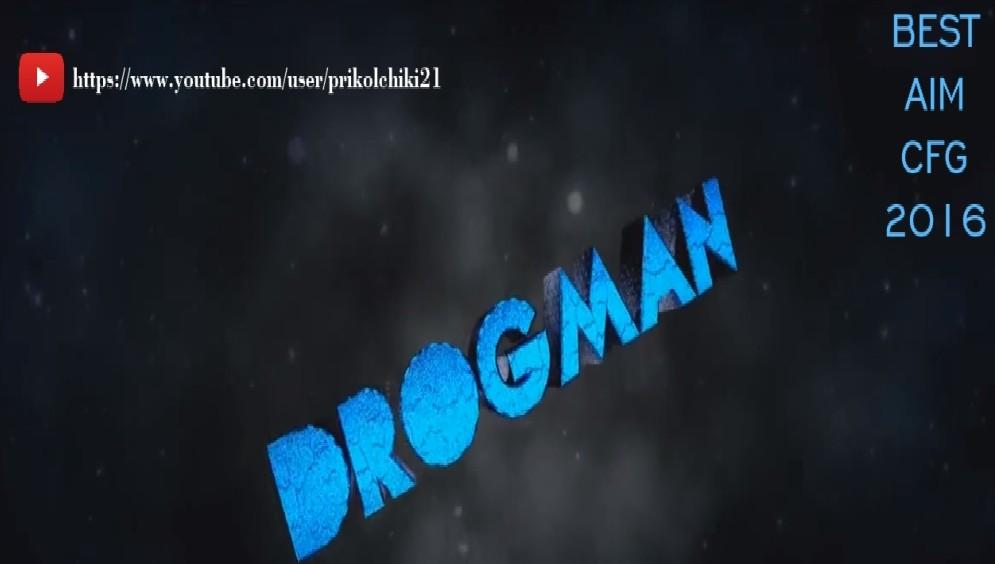 Скачать кс 1.6 от DrogMan