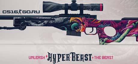 CS 1.6 Hyper Beast