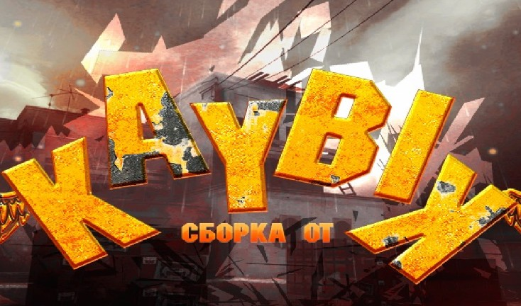 изображение CS 1.6 от Kaybik