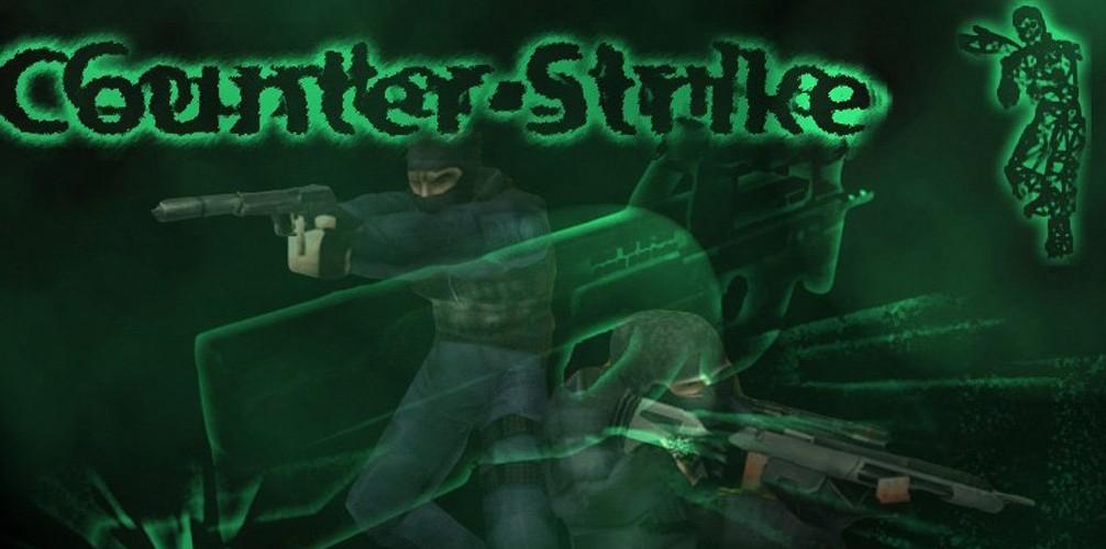 Сборка counter-strike 1.6 перезагрузка