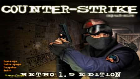 CS 1.6 Retro 1.5 Edition