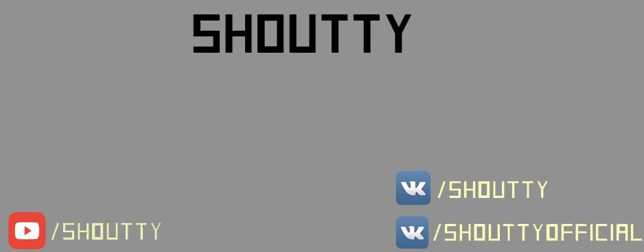 Скачать КС 1.6 от Shoutty