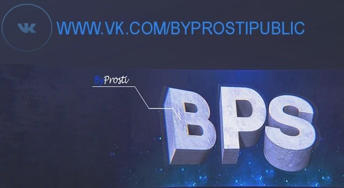 Скачать Counter-Strike 1.6 ByProSti