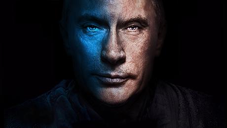 Скачать КС 1.6 от Путина