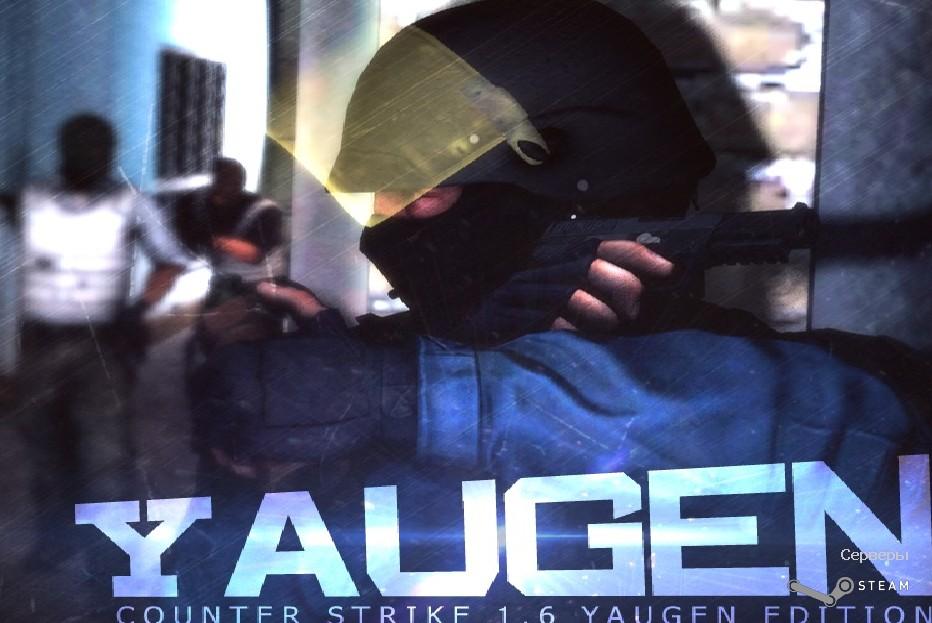 Скачать КС 1.6 от Yaugen Show